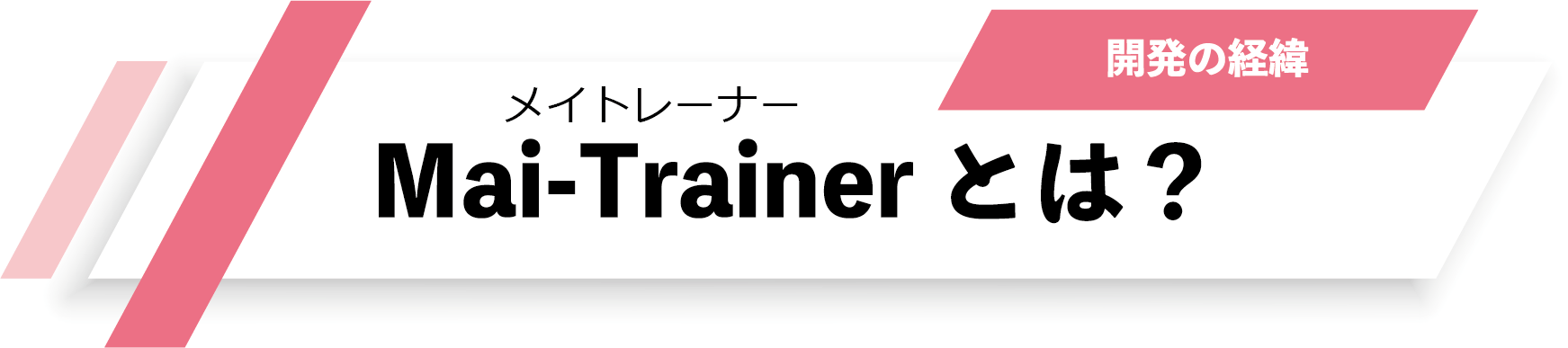 Mai-trainer